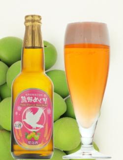 ついに発売!量産国産醸造日本初? 熊野めぐり紀州梅330ml