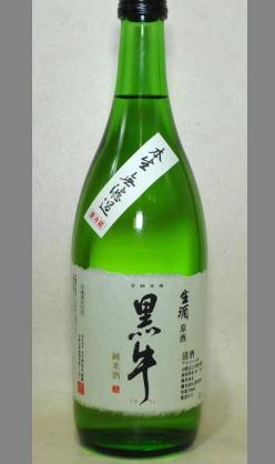 【米の旨みを堪能、ぐっと男を感じる本格純米和歌山地酒】名手酒造 黒牛純米無濾過生原酒 720ml