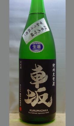 ポタ・・ポタ・・と滴り落ちる雫酒 和歌山 車坂純米大吟醸五割磨き雫取り斗瓶囲い生酒1800ml