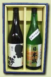 【酒通におすすめ・常温・燗が特におすすめ】福光屋黒帯特別純米・日本城吟醸純米天野米1800ml×2本箱入