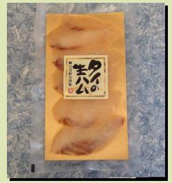 【南紀串本港・ヘルシーで美味しくて無添加】鯛の生ハムスライス50g 1パック