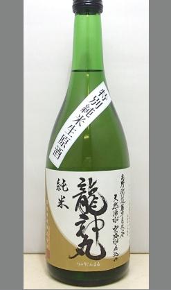 2015新星 龍神丸特別純米生原酒720ml(酒ボックス代金込)
