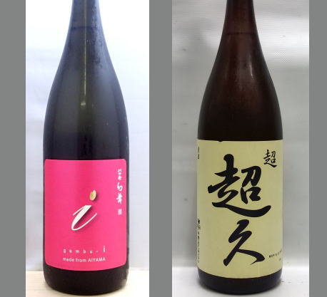 2021幻舞シリーズ飲みくらべNO-006