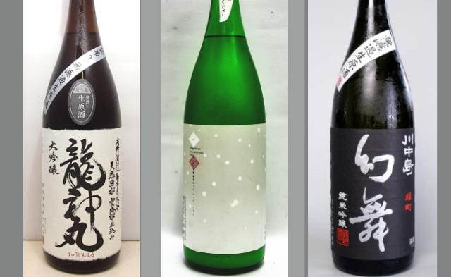 2021龍神丸飲みくらべセットNO-055