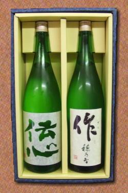 【どなた様でもわかり良い純米酒らしさを味わえるセット】一本義伝心純米・作純米1800ml×2本箱入