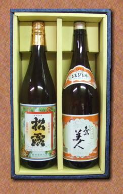 【昔ながらの伝統ある味を守っている蔵元の芋焼酎】松露・島美人1800ml×2本箱入