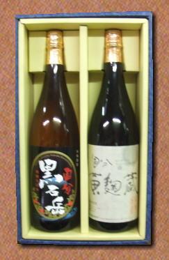 【国分酒造の良さを味わっていただけます】黒石岳黒・黄麹蔵1800ml×2本箱入