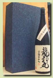 贈答用清酒1.8L2本詰ギフト箱(かぶせ蓋)