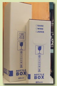 1.8L用宅配便専用酒ボックス3本入
