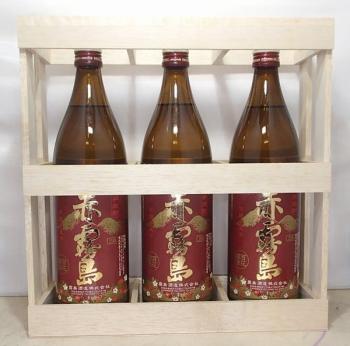 【会員限定】瓶内熟成した赤霧島を飲みくらべてお酒の可能性を発見してください。赤霧島900ml×3本飲みくらべギフト