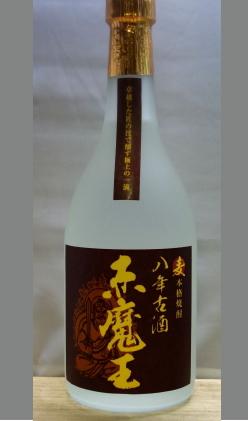 八年古酒でこの価格・・・いかがですか麦焼酎 宮崎 櫻の郷 赤魔王八年古酒25度720ml