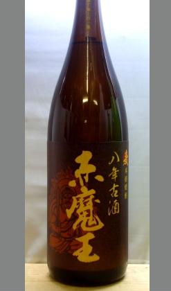 八年古酒でこの価格・・・いかがですか麦焼酎 宮崎 櫻の郷 赤魔王八年古酒25度1800ml