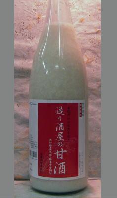 【お肌も喜ぶ・太らない甘さ・天然ビタミン・天然アミノ酸飲料】昔ながらの造り酒屋の甘酒 1800ml