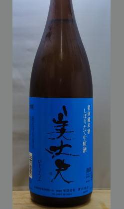 素直に味わっていただけるフレッシュ感 高知 美丈夫特別純米しぼりたて生原酒1800ml