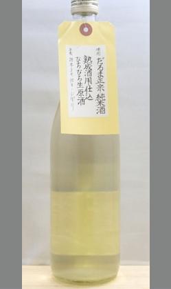 あなたのストーリで成長させてみない 愛知達磨正宗 純米 熟成酒用仕込 ぴちぴち生原酒720ml