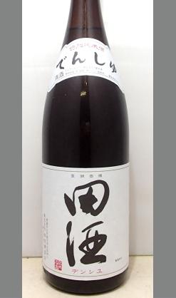【人気の酒 幻と呼ばれる青森地酒】田酒 特別純米1800ml