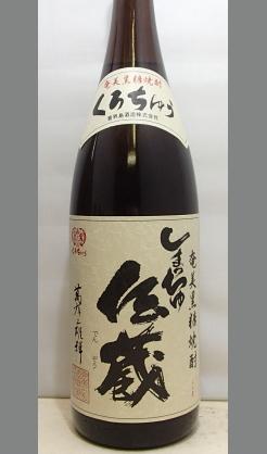 黒糖はやっぱり甘い香りと甘味だよねという方に 喜界島酒造 しまっちゅ伝蔵30度1800ml