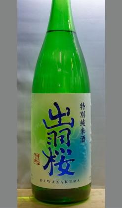 複雑性がなく程よい旨味と甘味と爽やかな酸はお気軽食中酒として 山形 出羽桜 特別純米酒 honu1800ml
