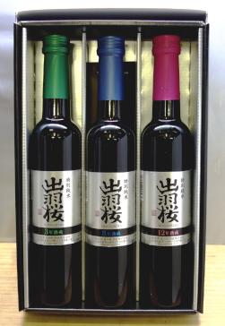 熟成酒・古酒に興味はあるけれど・・・そんな方に 山形 出羽桜ヴィンテージ・サケ・コレクション特別純米酒 300ml×3本