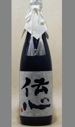 【人気急上昇 糸を張ったようなキリッとした中にも旨みがある福井地酒】一本義 伝心 純米大吟醸(凛)720ml