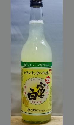 レモン果汁感たっぷりりクラフトチュウハイの素 和歌山 中野BC富士白レモンチュウハイの素600ml