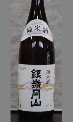 山形 銀嶺月山 純米酒1800ml