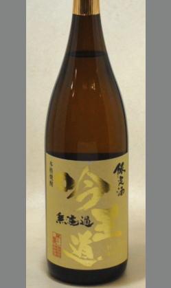 すがすがしく喉越し良く爽快感のたっぷり 芋焼酎 恒松酒造 吟王道無濾過25度1800ml