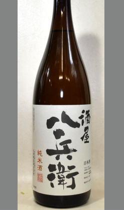 元坂酒造(三重)