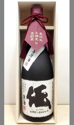 これぞ!贅沢な自分へのご褒美酒。大切な人へのギフトに 濱田 芋焼酎 伝原酒36度720ml木箱入