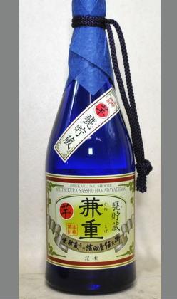 やわらかさの中に素直な素材の甘みと切れの良さ 濱田酒造・濱田屋伝兵衛蔵「兼重(芋)」720ml