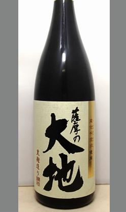 お手頃価格で高品質 これはお買い得!芋焼酎 鹿児島県 薩摩の大地25度1800ml