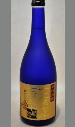 【専門店限定流通】爽やかな香りがたまりません濱田酒造 麦焼酎 十二万七千七百五十 25度 720ml