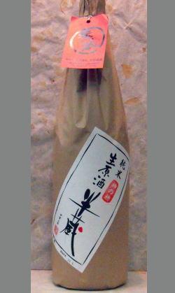 大田酒造(三重)
