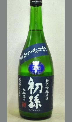 超限定 新酒とは思えない完成度の高さ 山形 初孫 純米吟醸おりがらみ生原酒720ml