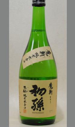 熟成あり・味わい深い旨みながらも飲み飽きない本格辛口純米酒 山形 初孫 生もと純米酒 魔斬720ml