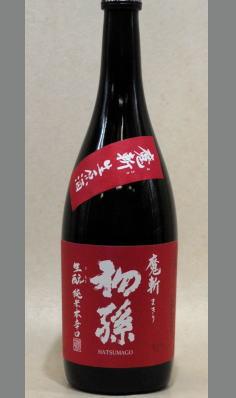 新酒らしいフレシュな含み香と米の旨み・・・しめはキレだ!初孫 魔斬 生もと純米生原酒720ml