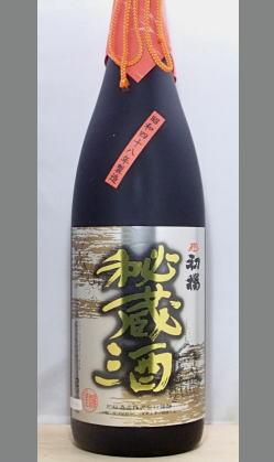 当店最長老生年月日は昭和48年生まれ 和歌山 初桜昭和48年度醸造秘蔵酒1800ml