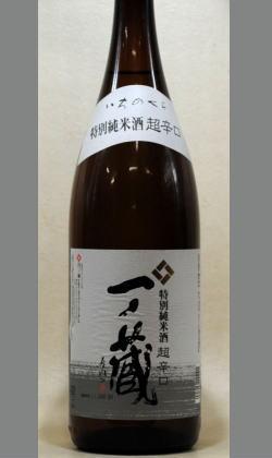 宮城 一ノ蔵 特別純米超辛口1800ml
