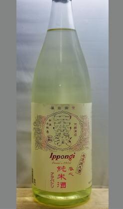 爽やかで米の味わい・・・食中酒としても問題なし 福井 一本義純米無濾過(生酒)生原酒あらばしり1800ml