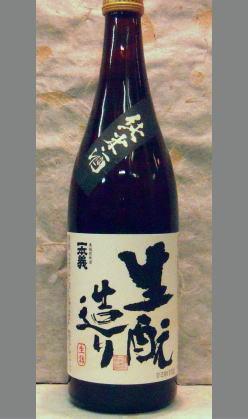 【蔵の隠し酒】生もと造りがはじめての方でもきっと良さが理解できるはずです。福井 一本義生もと生詰純米酒720ml