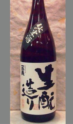 【蔵の隠し酒】生もと造りがはじめての方でもきっと良さが理解できるはずです。福井 一本義生もと生詰純米酒1800ml