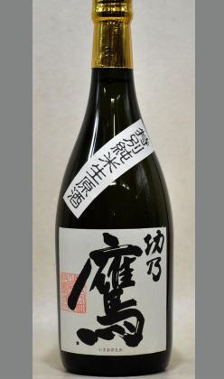 理解し良い酒質ながらも通をうならせる酒 和歌山 山西専太郎商店 功乃鷹特別純米生原酒720ml