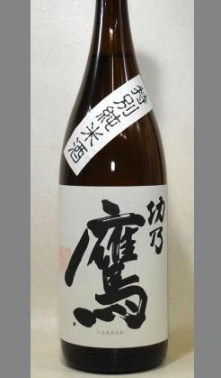 【通に贈りたい 奥深い味わいのある和歌山純米地酒】功乃鷹 特別純米酒1800ml