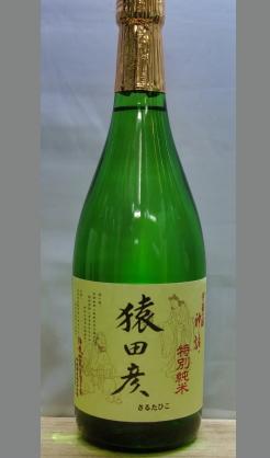 日本酒度-4ですがスッキリと辛口として。考えることなく楽しめる食中酒 三重 伊藤酒造 猿田彦特別純米720ml