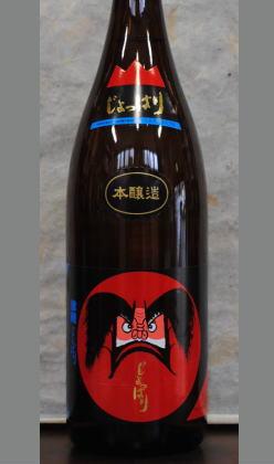 青森 六花 津軽本醸造 じょっぱり1800ml
