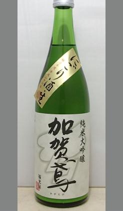 プレミアム感たっぷりの純米大吟醸生生微炭酸にごり酒 石川 加賀鳶純米大吟醸にごり酒生720ml