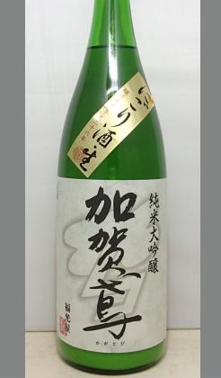プレミアム感たっぷりの純米大吟醸生生微炭酸にごり酒 石川 27BY加賀鳶純米大吟醸にごり酒生1800ml