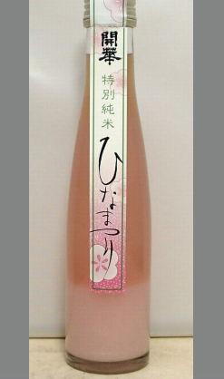 ALC5度でシュワシュワ、爽やかな甘酸っぱい味わいピンク色のにごり酒  栃木 開華 特別純米 ひなまつり180ml