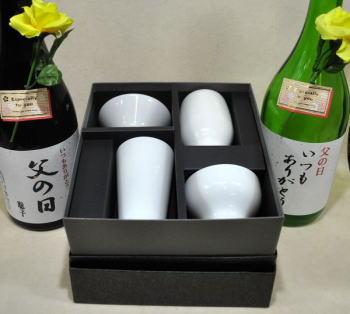 「うぉー!本当に味わいが変わる」日本酒を違う角度からも楽しめる酒器。カネコ小兵 一献盃ギフト箱入セット