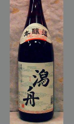 新潟でありながらも米の旨みを大切にしています・・・伝わってきます。 新潟 22BY越のかたふね本醸造1800ml